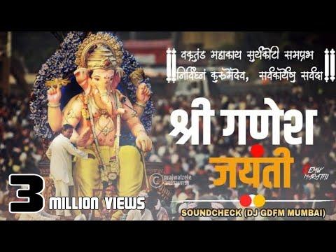 SOUNDCHECK (Ganpati Aarti)  DJ GDFM Remix (REMIXMARATHI)-hdvid.in