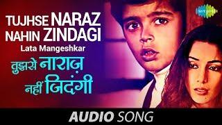 Tujhse Naraz Nahi Zindagi (Female) – Full song | Lata Mangeshkar  | Masoom [1983]