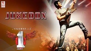1...Nenokkadine Jukebox Full Songs - Mahesh Babu, Kriti Sanon