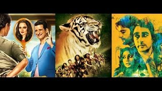 Movies to watch this week: Super Nani, Fireflies and Roar!- my review