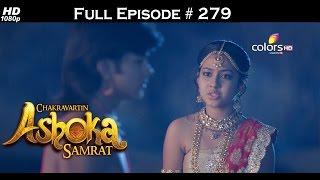 Chakravartin Ashoka Samrat - 19th February 2016 - चक्रवतीन अशोक सम्राट - Full Episode (HD)