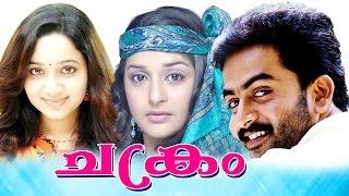 Prithviraj Sukumaran Latest Malayalam Full Movie Chakram | Upload in 2017 | New Release Movies