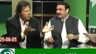Sheikh Rasheed Vs Imran Khan - Imran Khan & Sheikh Rasheed Alliance