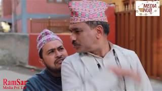 Jire Khursani, 18th January  2018, Full Episode 536