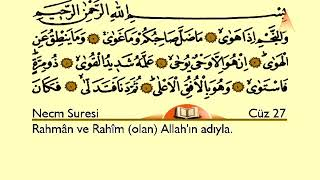 Holy Quran With Arabic and Turkish Text: Juz 27
