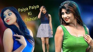 Paiya Paiya ki chhori #new haryanvi song 2018 #Vicky panchi #Sanjay Mahriya #Payal Mehra#radhe music