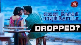 அய்யயோ  போச்சா ? | ENPT Dropped ? | Dhanush | GVM | Megha Akash | #Nettv4u
