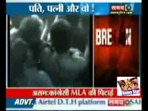 Assam MLA Rumee Nath Beats Crowed
