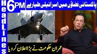 Israeli Air Plane lands in Pakistan | Headlines 6 PM | 27 October 2018 | Dunya News