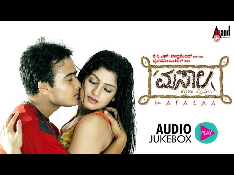 Masala| Audio JukeBox | Feat. Sunil Kumar,Radhika | New Kannada