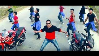 New Lok Pop Song 2073 Halchal Machhayo (हल्चल मचायो )  Nirmala Thapa Magar and Naresh Gurung