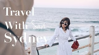 我在悉尼的6天丨时装周丨旅行丨Travel with Savi#09丨Savislook