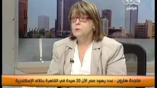 زي الشمس - أوضاع يهود مصر