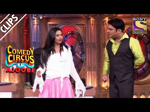 Kapil Looks For Sargun's Perfect Match | Comedy Circus Ke Ajoobe