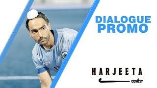 HARJEETA - Dialogue Promo | Ammy Virk | In Cinemas on 18th May 2018 | New Punjabi Film 2018