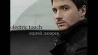Sergey Lazarev- Electric Touch