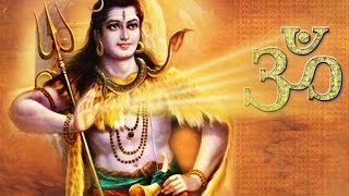 Shiv Aarti   Brahma Vishnu Sadashiv   Exclusive Song