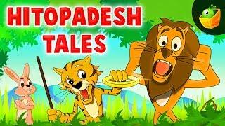Hitopadesha Tales In English | Compilation | MagicBox English
