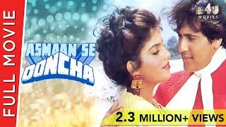 Asmaan Se Ooncha | Full Hindi Movie | Govinda, Jeetendra, Sonam, Raj Babbar | Full HD 1080p