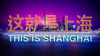 This is Shanghai