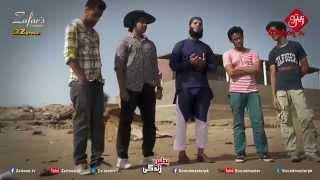 Ye Char Din Ki Hai Yaar Dunya | Fahad Shah New Video 2015
