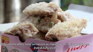 Puekhima (Sweet Glazed Taro) : English for Business Presentation (03-612-413)