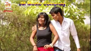 Maithili Songs New 2017   घुसुक घुसुक के ढेला था   JM Compnay   Ashish Mishra