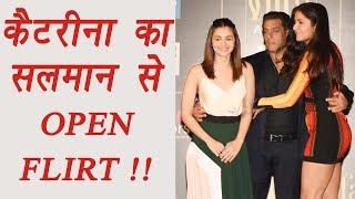 Katrina Kaif says LEAVE Salman Khan for me | FilmiBeat