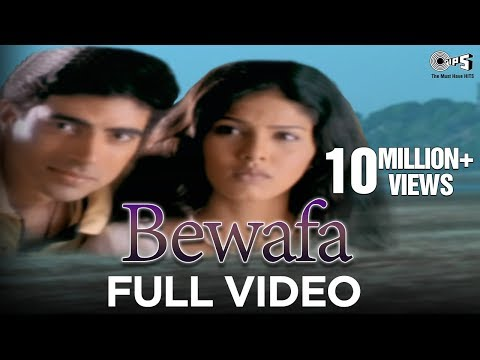 Hindi Album Songs - Bewafa - Must Watch (HQ)