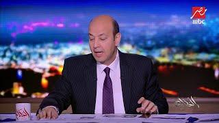 عمرو أديب يعلق على انطلاق حملة تنظيم الأسرة تحت شعار #2_كفاية