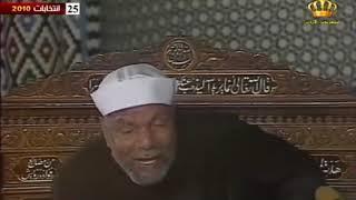 خواطر الشيخ محمد متولي الشعراوي الحلقة 34 سورة يونس الجزء الخامس