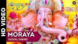 Moraya | Slambook | Shruti Marathe, Shantanu Rangnekar, Ritika Shotri