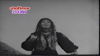 Ajab Khan Afirdi - Grana Ajab Khana - Pashto Movies Song With Dance
