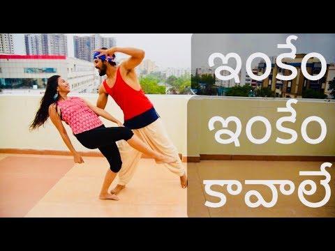 Xxx Mp4 Inkem Inkem Inkem Kavale Dance Video ఇంకేం ఇంకేం కావాలే Geetha Govindam Songs Vijay 3gp Sex