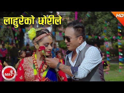 Xxx Mp4 New Lok Dohori 2074 2017 Lahureko Chhorile Ramji Khand Bhimu Gurung Ft Karishma Dhakal 3gp Sex