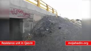 Resistance unit in Qazvin