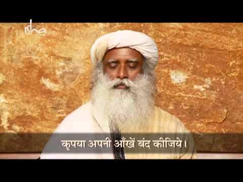 Xxx Mp4 ईशा क्रिया ध्यान की एक सरल प्रक्रिया भाग २ Isha Kriya Part 2 3gp Sex