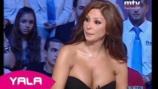 Elissa In Hadith al Balad Part 5 (Interview) / اليسا فى برنامج حديث البلد الجزء الخامس