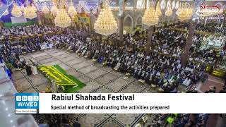 Global conference to hold coinciding with birthday of Imam Hussein