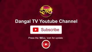 India alert episode 3