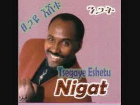Tsegaye Eshetu wedding musik