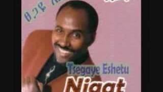 Tsegaye Eshetu, wedding musik