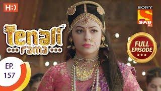 Tenali Rama - Ep 157 - Full Episode - 12th February, 2018