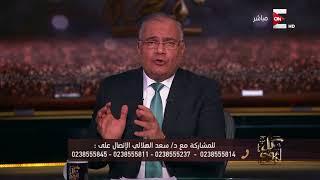 كل يوم - د. سعد الدين الهلالي يوضح لماذا عليك ان تستفتي قلبك