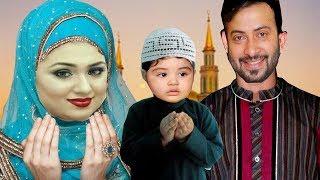 রমজান মাসে বাবার সাথে দেখা করার জন্য কাদছে জয়!! Apu Biswas | Joy | Shakib Khan