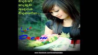 Suwada Didi Hadata - Damith Asanka.mp4
