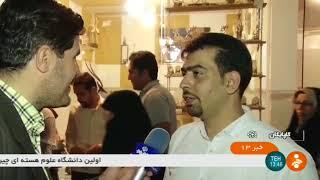 Iran Persian Kebab festival, Golpayegan city جشنواره كباب گلپايگان ايران