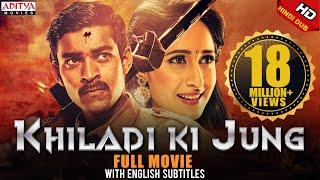 Khiladi ki Jung 2019 New Released Full Hindi Dubbed Movie   Varun Tej   Pragya Jaiswal   Krish