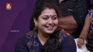 Gourilakshmi  | Immini Balyoru Fan | ഇമ്മിണി ബല്ല്യോരു  fan | #AmritaTV