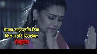 Oralo Jhare Jasto New Nepali Song By Ramkrishna Dhakal Fet. Rima Bishwokarma / Bikash Lamichhane